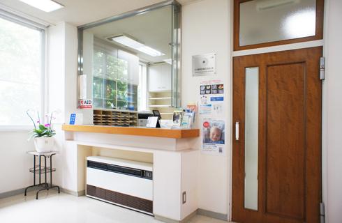 麻生歯科医院photo